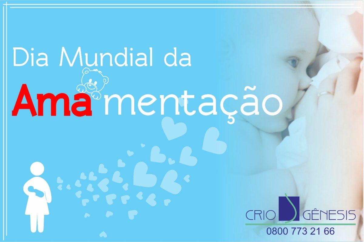 Dia-Mundial-do-Aleitamento-1200x800.jpg